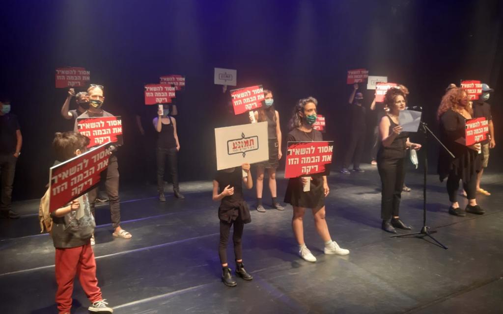 Des artistes de théâtre manifestent à Tel aviv le 12 avril 2020 pour demander au gouvernement de les aider pendant la crise du coronavirus. (Crédit : Eve)
