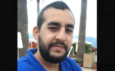 Mustafa Yunes du village d'Arara, abattu après avoir poignardé un agent de sécurité au centre médical Sheba, le 13 mai 2020. (Autorisation)