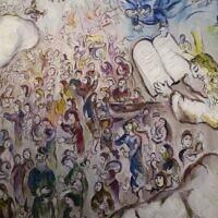 Tapisserie de Marc Chagall à la Knesset représentant Moïse guidant le peuple d'Israël dans le Sinaï après avoir reçu les Tables de la Loi.