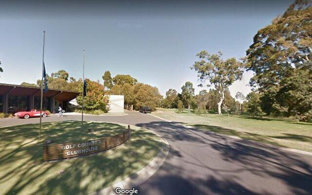 Le terrain de golf de Cranbourne. (Capture d'écran Google Street View)