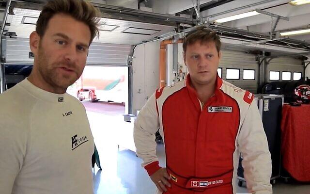 Josh Cartu (à gauche) et son frère David Cartu dans une capture d'écran tirée d'une vidéo de 2017 dans laquelle ils conduisent une Ferrari ensemble. (Capture d'écran Vimeo)