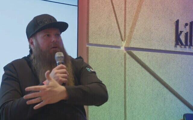 Le fondateur de Banjo Damien Patton à Salt Lake City, le 31 mai 2019 (Caprure écran/YouTube)