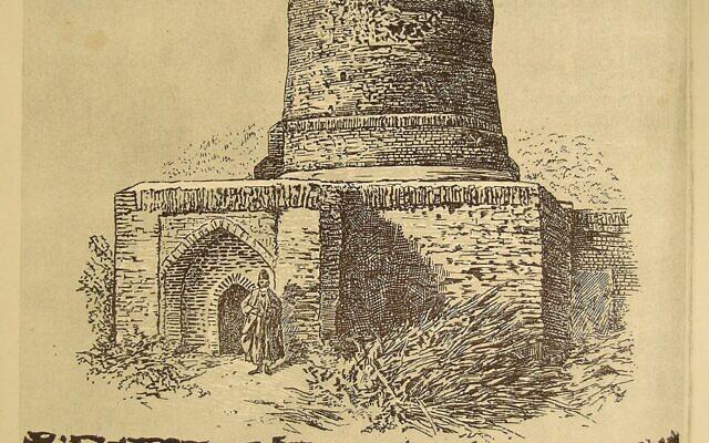 """Un dessin du tombeau d'Esther et Mordechai à Hamadan, en Iran. L'inscription """"Tombeau de Mordechai et de la reine Esther"""" est faite sous la forme d'un arc, au sommet de l'image (Crédit : Bibliothèque nationale d'Israël)"""