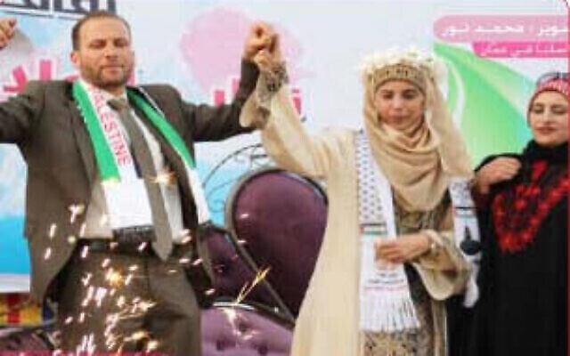 Ahlam et Nizar Tamimi lors de leur mariage à Amman. (Capture d'écran)