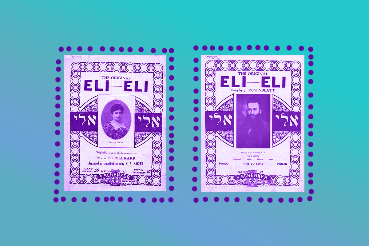 """La chanson yiddish """"Eli Eli"""" est devenue populaire dans les années 1920. (Design d'Arielle Kaplan/ JTA)"""