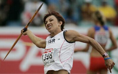 L'athlète israélienne Svetlana Gnezdilov lors de l'épreuve d'heptathlon du du javelot aux championnats d'Europe d'athlétisme à Goteborg, en Suède, le 8 août 2006. (Crédit : AP Photo/Martin Meissner)