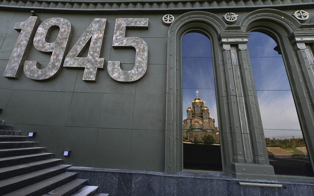 La nouvelle cathédrale des forces armées russes. (Crédit : Igor Palkin, Service de presse de l'Église russe orthodoxe)