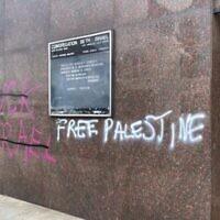Des messages tagués sur les murs de Congrégation Beth Israel dans le quartier Fairfax de Los Angeles, le 30 mai 2020. (Crédit : Lisa Daftari/Twitter via JTA)