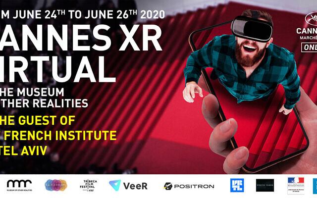 L'affiche du festival Cannes XR.