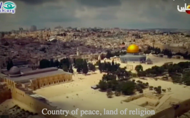Capture d'écran d'une vidéo de l'Autorité palestinienne.