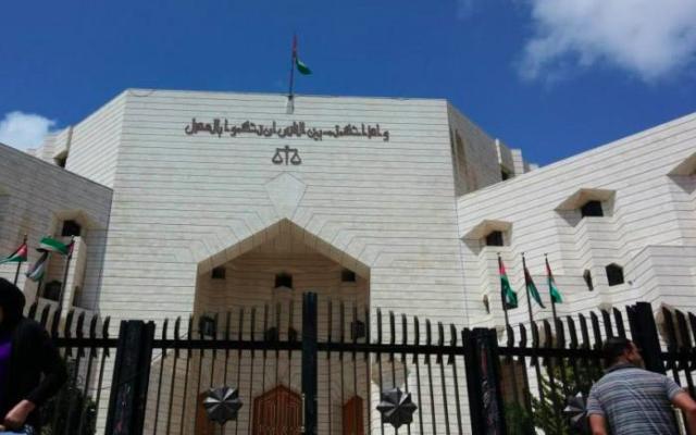 Le palais de justice d'Amman, en Jordanie. (Crédit : Mohammadqodah/Wikimapia)