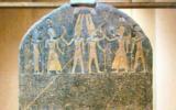 Lastèle de Mérenptah, aumusée égyptien du Caire. (Crédit : CC BY-SA 3.0)