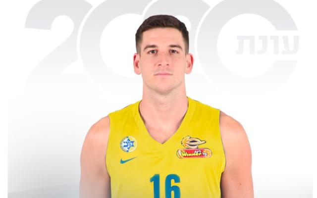 Le joueur de basket franco-israélien Frédéric Bourdillon. (Crédit : Maccabi Tel Aviv)