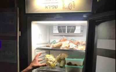 Un frigo communautaire en Israël. (Crédit : Facebook / thefridgeIL)