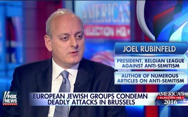 Joël Rubinfeld, directeur de la Ligue belge contre l'antisémitisme. (Crédit : capture d'écran Fox News)