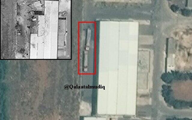 Capture d'écran du site visé lors de frappes aériennes en Syrie, le 4 juin 2020 (Capture d'écran : Twitter)