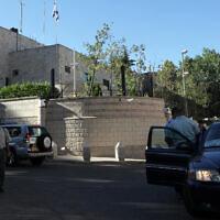 Vue de la résidence du Premier ministre à Jérusalem, le 23 juin 2009. (Crédit : Yossi Zamir/Flash90)