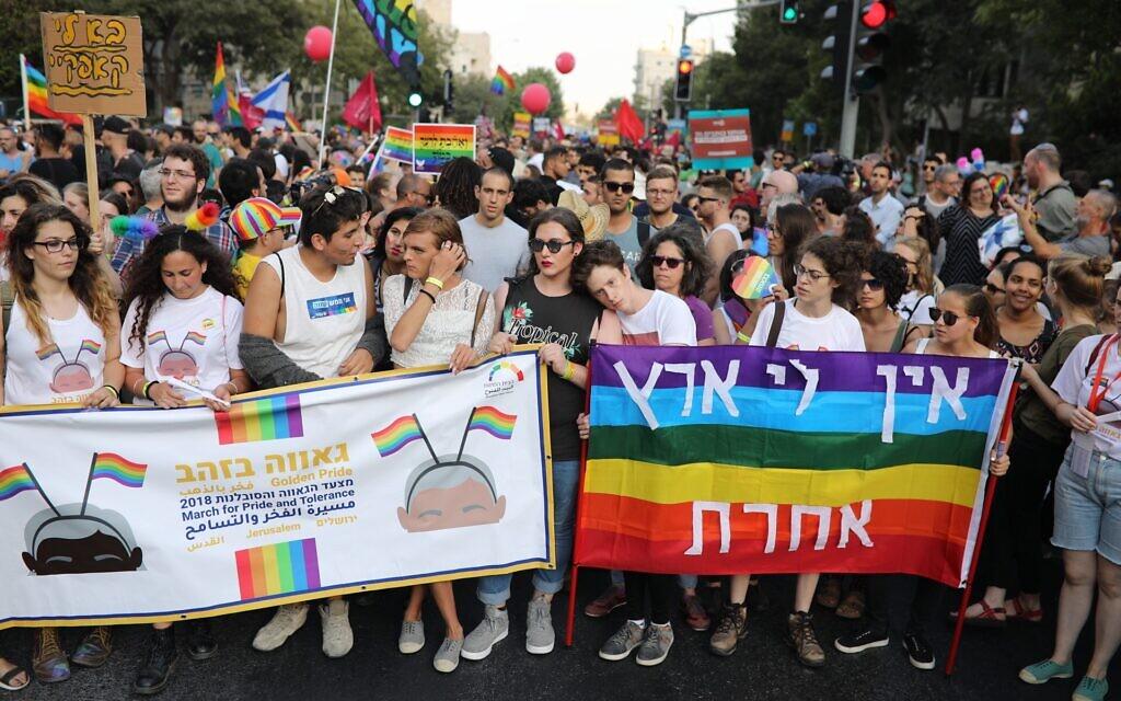 Les participants à la Gay Pride de Jérusalem, le 2 août 2018 (Crédit : Hadas Parush/Flash90)