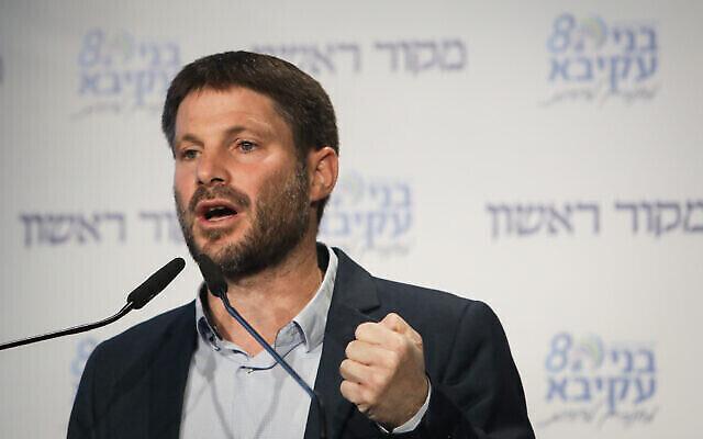 """Bezalel Smotrich s'exprime lors d'une conférence organisée par le journal """"Makor Rishon"""" à Jérusalem, le 11 novembre 2019. (Noam Rivkin Fenton/Flash90)"""