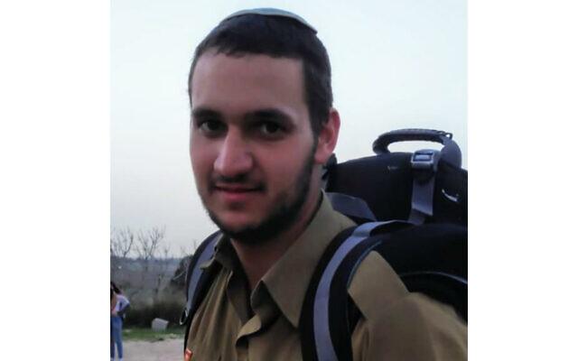 Le soldat Adiel Fishler, porté-disparu de la base militaire de Shifazon, dans le sud d'Israël, le 18 juin 2020 (Autorisation/ police israélienne)