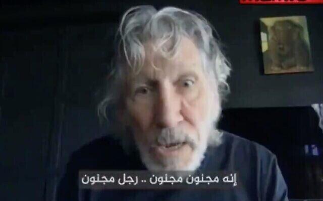 Capture écran d'une vidéo du co-fondateur de Pink Floyd Roger Waters lors d'une interview avec l'agence de presse affiliée au Hamas, Shehab, le 20 juin 2020. (Twitter)