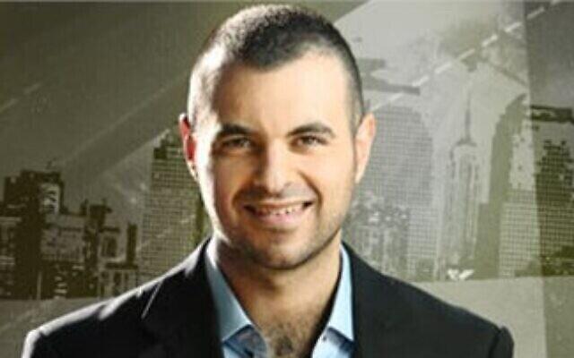 Aaron Klein (Autorisation)