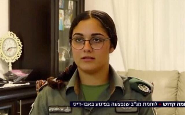 Shani Orr Hama Kadosh, une officière de la police aux frontières qui a été blessée dans une attaque présumée au bélier le 23 juin 2020, parle le l'incident dans un interview le lendemain .(Capture d'écran : Treizième chaîne)