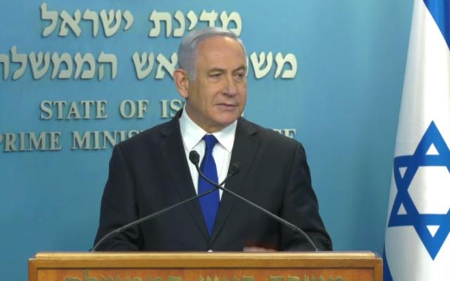 Le Premier ministre Benjamin Netanyahu lors d'une conférence de presse à Jérusalem, le 11 juin 2020. (Crédit : capture d'écran)