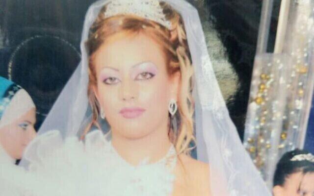 Ahlam Ziadat, assassinée par son mari en 2016 alors qu'elle était enceinte. (Autorisation)