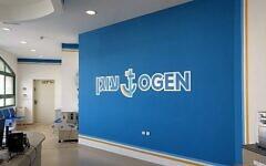 Les bureaux d'Ogen, à Tel Aviv (Autorisation)