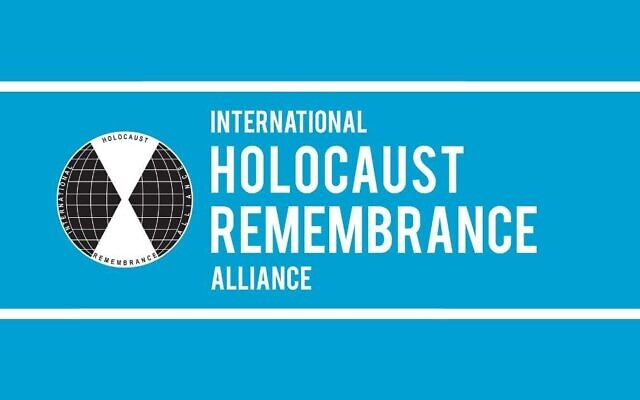 Le logo de l'Alliance internationale pour la mémoire de l'Holocauste (IHRA).