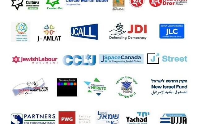 Quelques-unes des organisations signataires de l'appel du comité de coordination «J-Link» contre l'annexion israélienne.