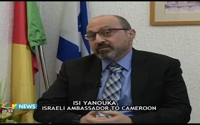 Isi Yanouka, ambassadeur d'Israël au Cameroun. (Crédit : capture d'écran YouTube / Lamuka)