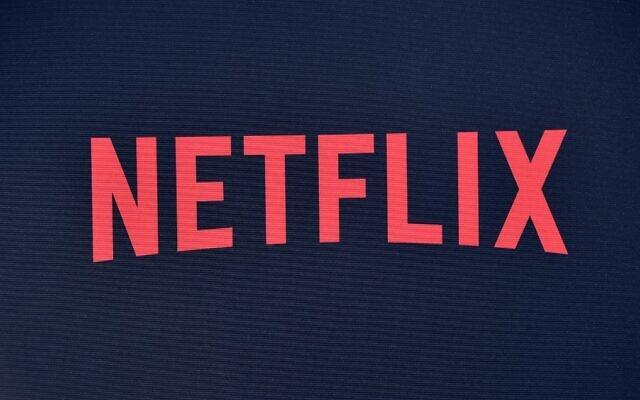 Le logo Netflix. (Chris Delmas / AFP)