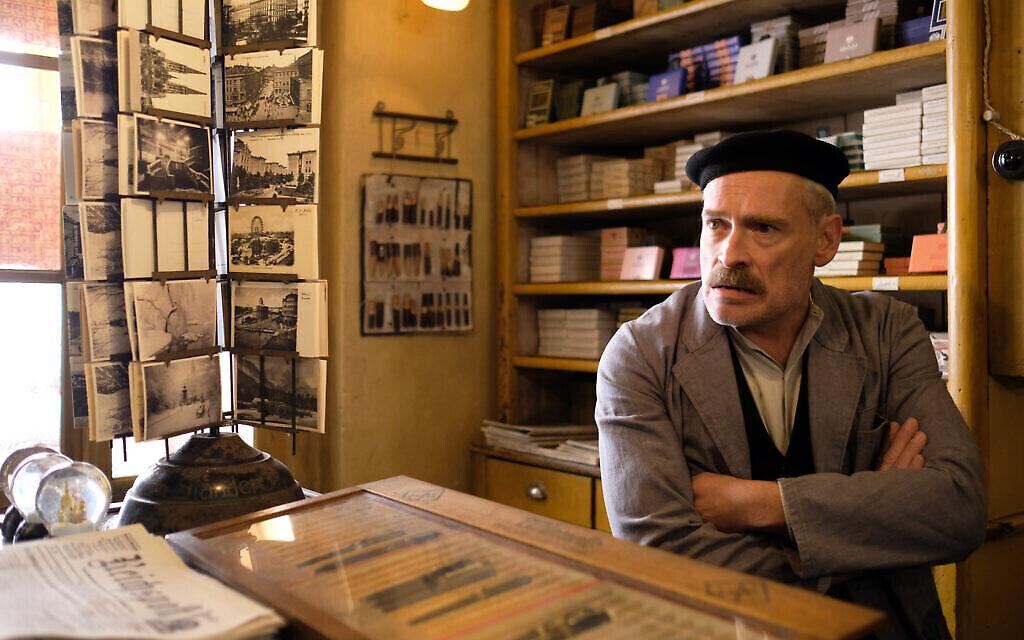 """Johannes Krisch dans le rôle d'Otto Trsnjek dans """"The Tobacconist"""". (Petro Domenigg/ Epo Film/Glory Film)"""