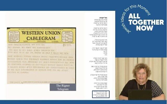 La poétesse israélienne Rachel Korazim a été surprise par la popularité de ses cours en ligne pendant la pandémie. (Capture écran / via JTA)