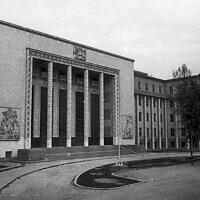 Le palais de justice de Téhéran, dans les années 1970. (Crédit : Domaine public)