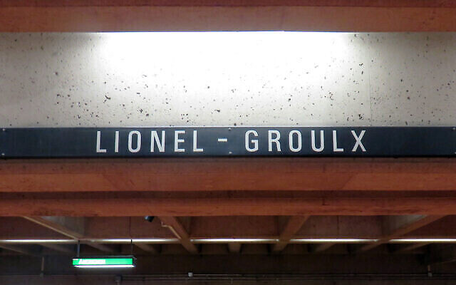 La station de métro Lionel Groulx à Montréal. (Avec l'aimable autorisation de la Société de transport de Montréal)