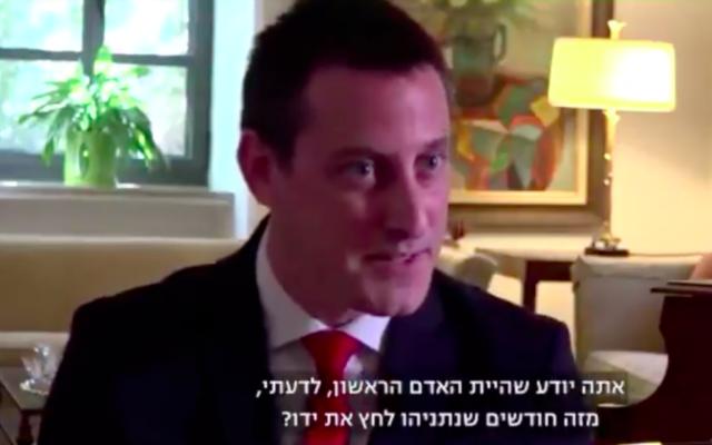 Barak Ravid, correspondant diplomatique de la Treizième chaine, le 30 juin 2020. (Capture d'écran Twitter)