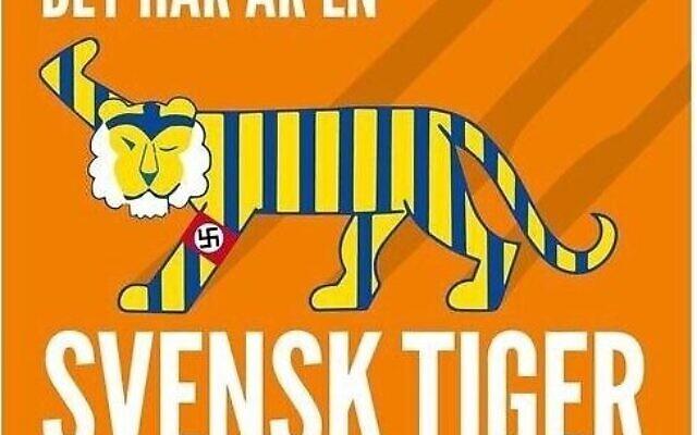 La couverture du livre d'Aron Flam qui reprend une affiche de propagande suédoise durant la Seconde Guerre mondiale. (Crédit : Aronflam.com)