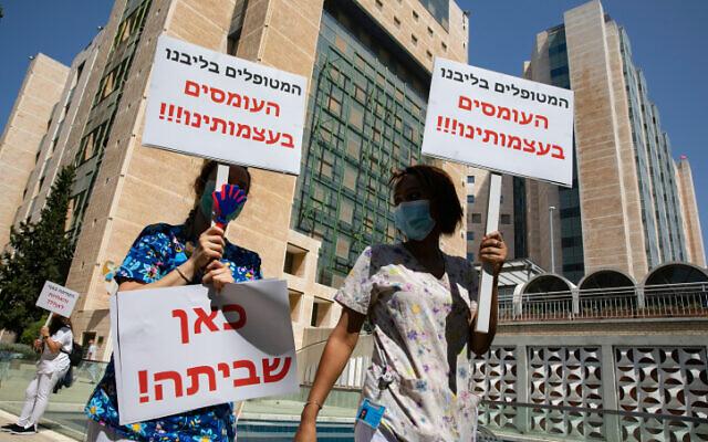 Photo d'illustration : Des infirmières du centre médical Hadassah protestent contre leurs conditions de travail au centre médical Hadassah à Jérusalem, le 20 juillet 2020. (Olivier Fitoussi / Flash90)