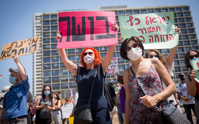 Des travailleurs sociaux protestent contre leurs conditions de travail à Tel Aviv, le 21 juillet 2020 (Crédit : Miriam Alster/Flash90)