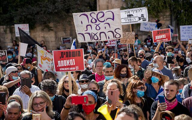 Des Israéliens protestent contre le Premier ministre Benjamin Netanyahu devant sa résidence officielle à Jérusalem, le 17 juillet 2020. (Yonatan Sindel/Flash90)