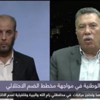 """Husam Badran, membre du bureau politique du Hamas, et Ahmad Hilles, membre du Comité central du Fatah, discutent d'une """"action commune"""" dans le cadre de ce qu'ils considèrent comme une tentative de mettre de côté les tensions entre les deux factions palestiniennes rivales (Capture d'écran)"""