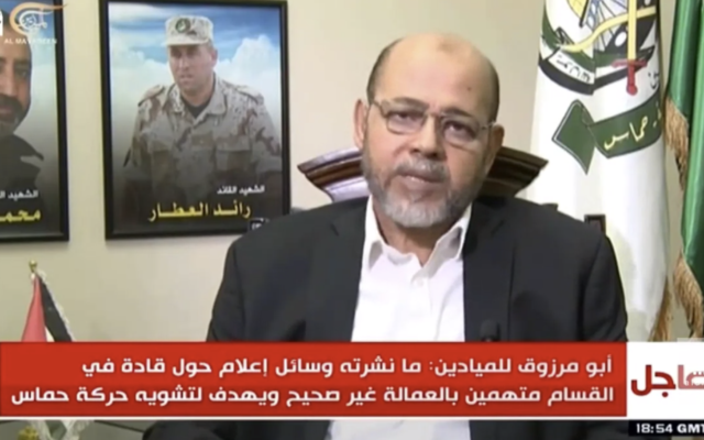 """Le numéro 2 du groupe terroriste Hamas, Moussa Abu Marzouk, évoque les """"collaborateurs"""" avec Israël qui ont été arrêtés ou ont fui vers Israël ces dernières semaines. (Capture d'écran: Al-Mayadeen TV)"""