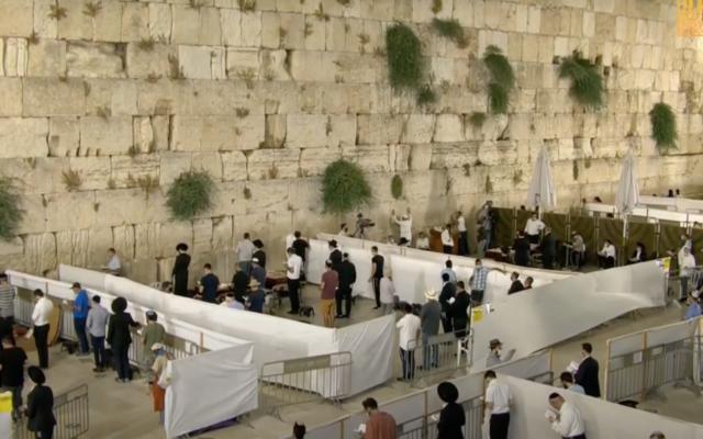 La nuit de Tisha BeAv au mur Occidental, Jérusalem, le 29 juillet 2020. (Capture d'écran)