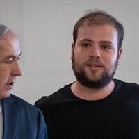 Topaz Luk, le conseiller en réseaux sociaux du Premier ministre Benjamin Netanyahu, arrive à la Knesset, le 15 septembre 2019. (Crédit : Yonatan Sindel/Flash90)