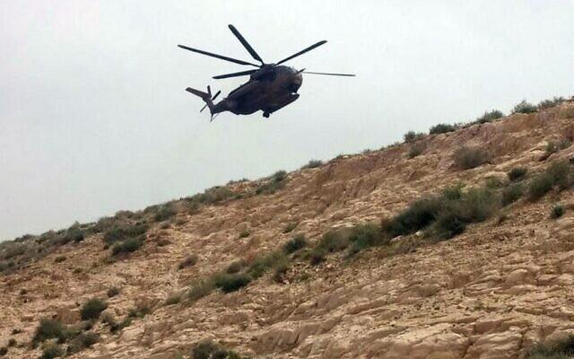 Un hélicoptère de Tsahal appelé en renfort pour aider à récupérer la dépouille d'une femme qui a fait une chute mortelle à Wadi Qelt, à proximité de Jérusalem. (MDA)