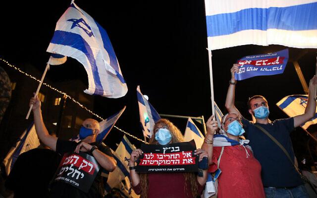 Des partisans du Premier ministre israélien Benjamin Netanyahu lors d'un rassemblement devant la résidence du Premier ministre à Jérusalem, le 23 juillet 2020. (Photo par Yonatan Sindel/Flash90)