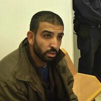 Taher Halef, un Jordanien, est condamné par un tribunal israélien pour une tentative de meurtre et pour terrorisme dans une attaque à Eilat en 2018, le 9 juillet 2020. (Capture d'écran : Ynet news)